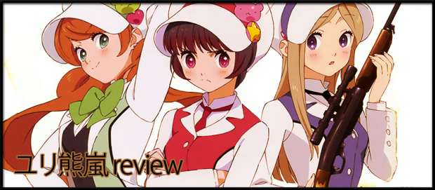 yurikuma review header
